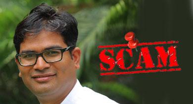 भाजपा नेता ओपी चौधरी पर ज़मीन घोटाला खनिज घोटाला का आरोप