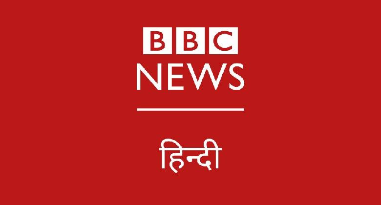 बीबीसी रेडियो