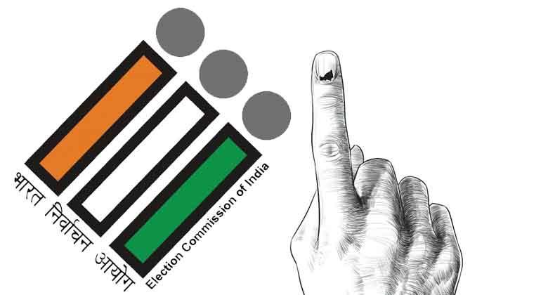 चुनाव मतदान तृणमूल कांग्रेस